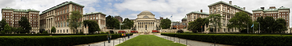 'Columbia pano' by Getty Hall - Own work. Licensed under CC BY-SA 3.0 via Commons - https://commons.wikimedia.org/wiki/File:Columbia_pano.jpg#/media/File:Columbia_pano.jpg