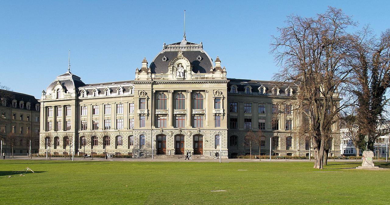 'UNI-bern-Front' by Bobo11 - Own work. Licensed under CC BY-SA 3.0 via Commons - https://commons.wikimedia.org/wiki/File:UNI-bern-Front.jpg#/media/File:UNI-bern-Front.jpg