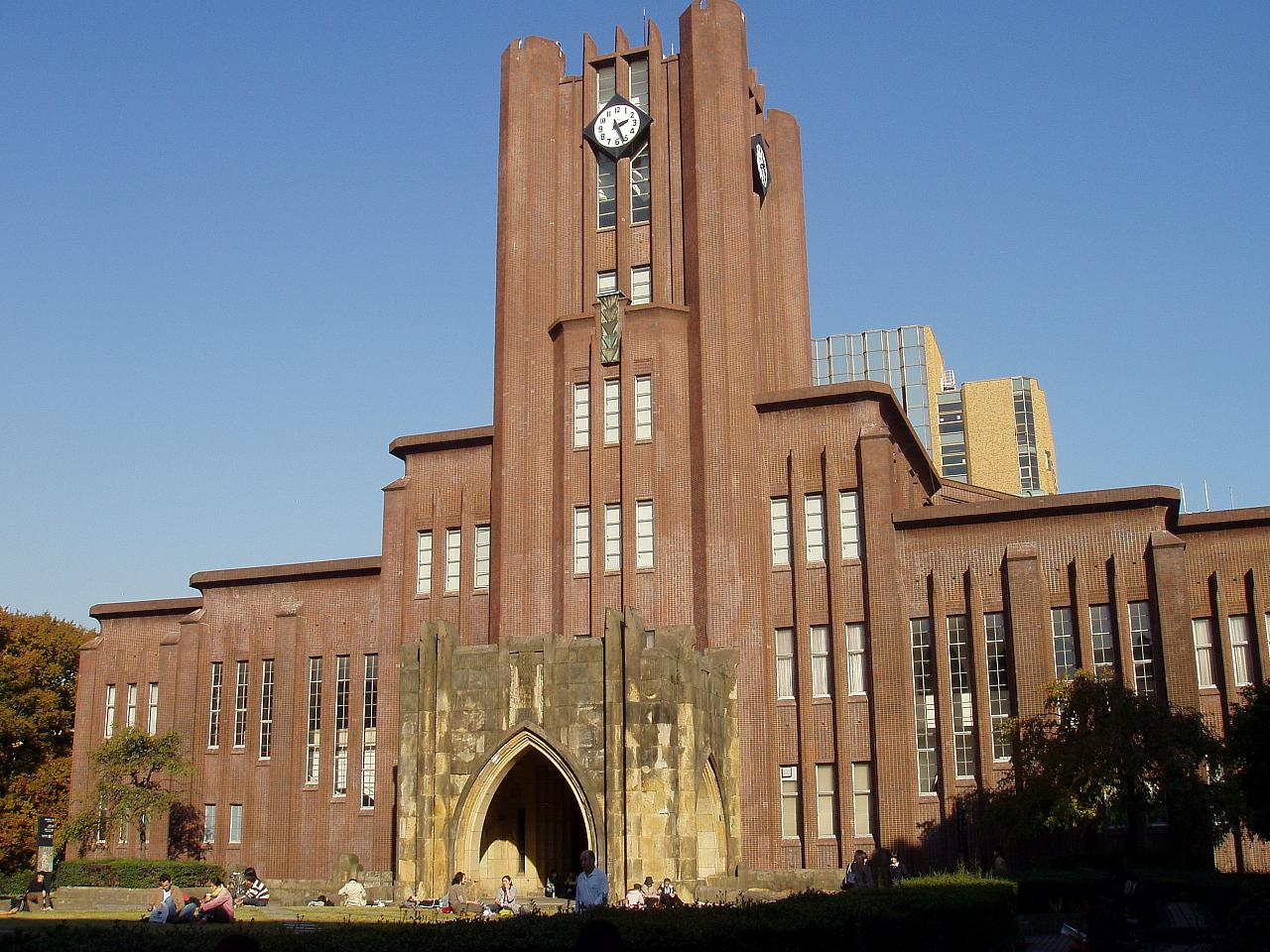 'Yasuda Auditorium, Tokyo University - Nov 2005' by User Daderot on en.wikipedia - Own work. Licensed under CC BY-SA 3.0 via Commons - https://commons.wikimedia.org/wiki/File:Yasuda_Auditorium,_Tokyo_University_-_Nov_2005.JPG#/media/File:Yasuda_Auditorium