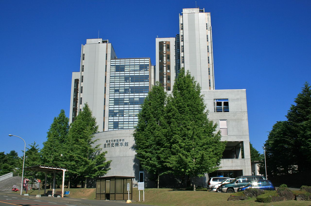 'Graduate School of Science and Faculty of Science, Tohoku University 2010-06-25' by Enirac Sum - Own work. Licensed under Public Domain via Commons - https://commons.wikimedia.org/wiki/File:Graduate_School_of_Science_and_Faculty_of_Science,_Tohoku_Univer