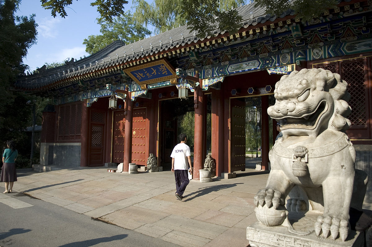 'PekingUniversityPic6' by galaygobi - DSC_5647. Licensed under CC BY 2.0 via Commons - https://commons.wikimedia.org/wiki/File:PekingUniversityPic6.jpg#/media/File:PekingUniversityPic6.jpg