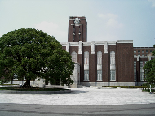 'Kyoto University'. Licensed under CC BY-SA 3.0 via Commons - https://commons.wikimedia.org/wiki/File:Kyoto_University.jpg#/media/File:Kyoto_University.jpg