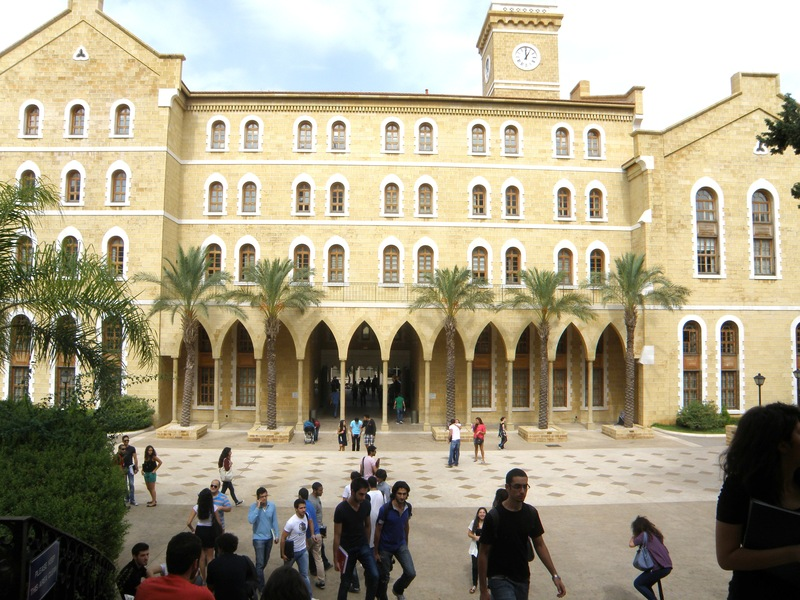 'AUB 1' by A.K.Khalifeh - Own work. Licensed under CC BY-SA 3.0 via Commons - https://commons.wikimedia.org/wiki/File:AUB_1.jpg#/media/File:AUB_1.jpg